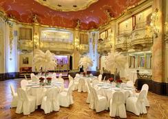 Grand Hotel Bohemia - Πράγα - Αίθουσα συνεδριάσεων