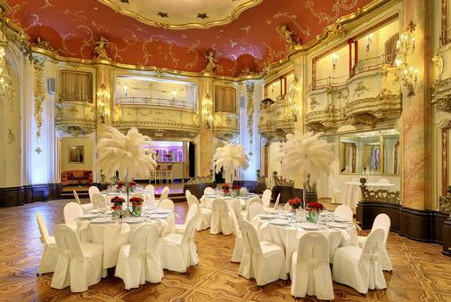 波西米亞大酒店 - 布拉格 - 布拉格 - 宴會廳