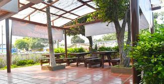 Hospedaje La Ceiba - Cartagena de Indias - Patio