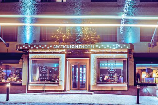 Arctic Light Hotel - Ροβανιέμι - Κτίριο