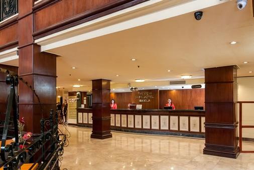 Bayview Park Hotel Manila - Manila - Front desk