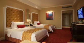 Maxims Hotel - Pasay