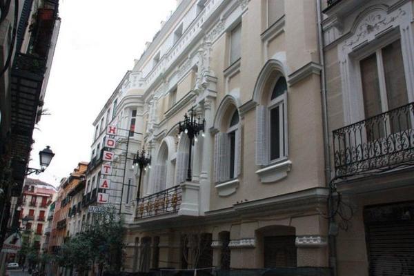 Hostal Pizarro - Madrid - Edificio