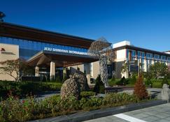 Jeju Shinhwa World Marriott Resort - Andeok-myeon - Bina