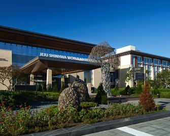 Jeju Shinhwa World Marriott Resort - Andeok-myeon - Building