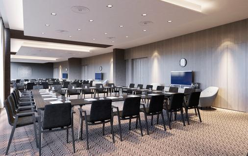 Hilton Tanger City Center Hotel & Residences - Tangier - Business centre