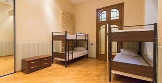 Stay Inn Baku Hostel - Baku - Bedroom