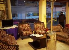 Grace Crown Hotel - Rawalpindi - Resepsjon