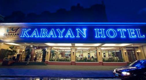 Kabayan Hotel - Pasay - Toà nhà