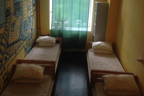 Red Star Hostel - Yekaterinburg - Bedroom