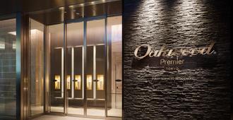 Oakwood Premier Tokyo - Tokyo - Building