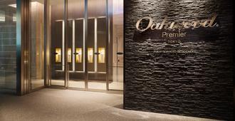 Oakwood Premier Tokyo - Tokyo - Edificio