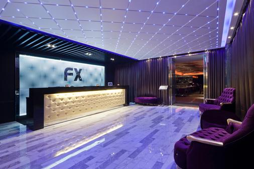 Fx Hotel Taipei Nanjing East Road Branch - Тайбэй - Ресепшен