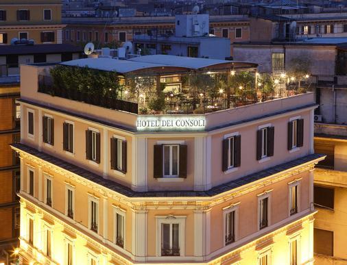 Dei Consoli Hotel - Rome - Building
