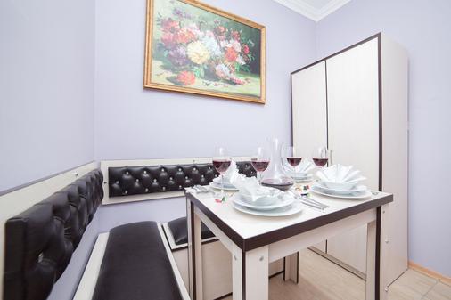 Bright Apart Hotel - Istanbul - Phòng ăn