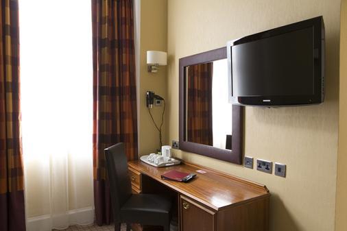 弗雷德里克大樓酒店 - 愛丁堡 - 愛丁堡 - 客房設備