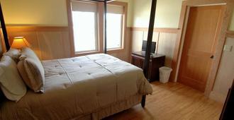Pakalana Inn - Hilo - Bedroom