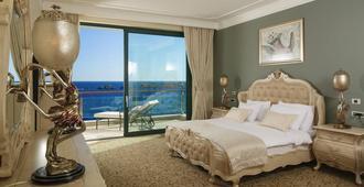 Royal Princess Hotel - Dubrovnik - Quarto