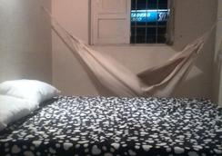 B&b Cq Lourdes - Hostel - Bogotá - Bedroom
