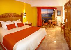 阿卡普爾科 - 科帕卡巴納海灘酒店 - 阿卡波可 - 阿卡普爾科 - 臥室