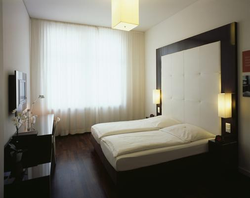 The Pure, Frankfurt, a Member of Design Hotels - Frankfurt am Main - Bedroom