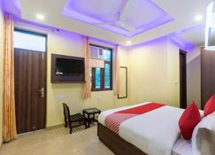 Hotel D Lite - New Delhi - Bedroom