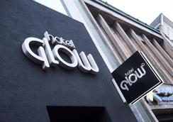 Design Hotel Glow - Eindhoven - Outdoor view