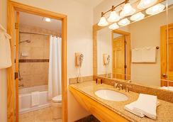 北歐汽船旅館 - 斯廷博特斯普林斯 - 斯廷博特斯普林斯 - 浴室