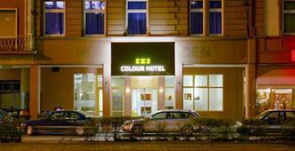 彩色飯店 - 法蘭克福 - 建築