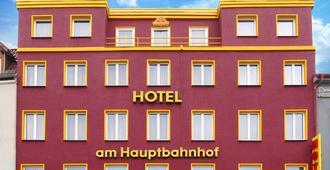 Hotel Am Hauptbahnhof - Schwerin - Edificio
