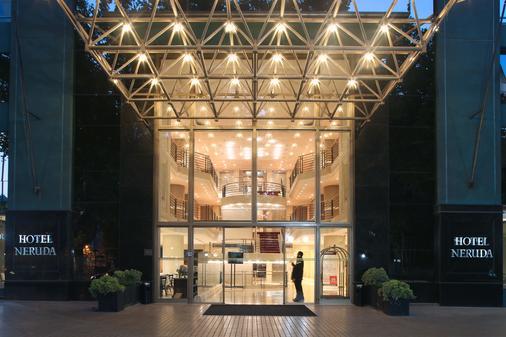 Hotel Neruda - Σαντιάγο - Κτίριο