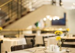 Hotel Neruda - Santiago - Ravintola