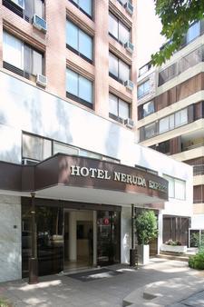 Hotel Neruda Express - Santiago - Rakennus
