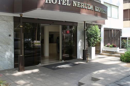 Hotel Neruda Express - Santiago - Building