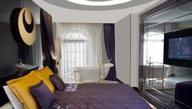 Sura Design Hotel & Suites - Κωνσταντινούπολη - Κρεβατοκάμαρα