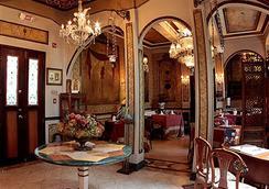 Mansión Del Río - Guayaquil - Restaurant