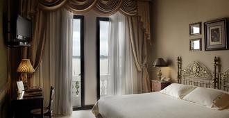 Mansión Del Río - Guayaquil - Bedroom