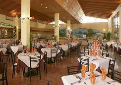 卡瓦瑪俱樂部度假村 - Varadero - 餐廳