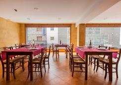 Hotel Catalunya Ski - El Pas de la Casa - Restaurant