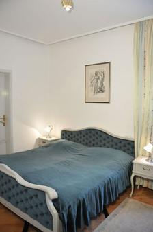 Aparthotel Vila Minka - Ljubljana - Bedroom