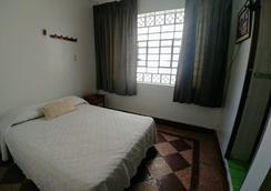 Explorers House - Hostel - Lima - Schlafzimmer