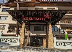 Regnum Bansko Hotel & Thermal Pools In Banya - Bansko - Building
