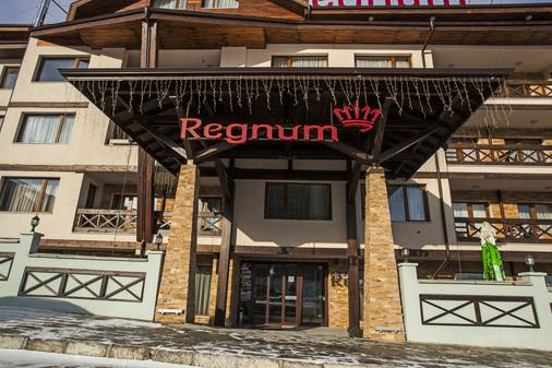 Regnum Bansko Hotel & Thermal Pools In Banya - Bansko - Gebäude