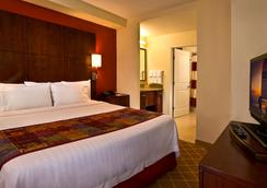 Residence Inn by Marriott Alexandria Old Town South at Carlyle - Alexandria - Phòng ngủ