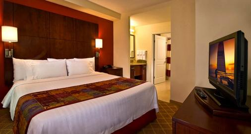Residence Inn by Marriott Alexandria Old Town South at Carlyle - Alexandria - Bedroom
