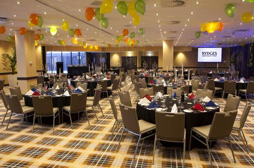 Rydges World Square - Sydney - Banquet hall