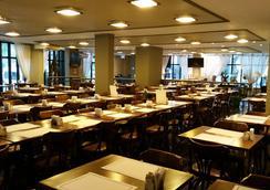 Gallant Hotel - Río de Janeiro - Restaurante
