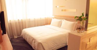 Skytel Xi'An - Xi'an - Bedroom