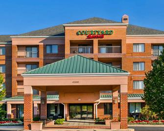 Courtyard by Marriott Dulles Town Center - Sterling - Building