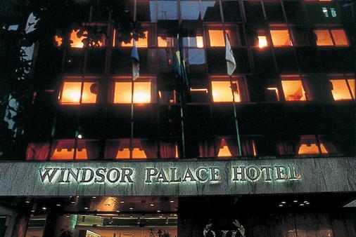 Windsor Palace Hotel - Rio de Janeiro - Edifício
